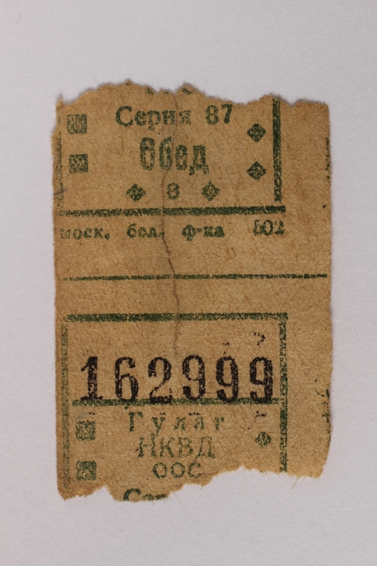 2012.471.175 Gulag ration coupon issued to a Polish Jewish prisoner
