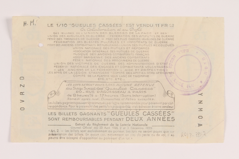 2013.391.2 back Les Gueules Cassées French National Lottery ticket