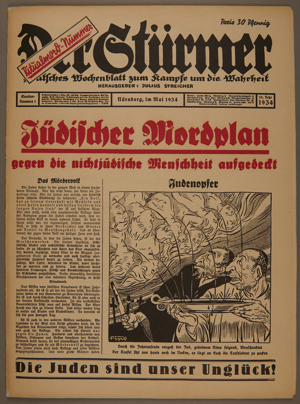 1993.38.1 front Newspaper