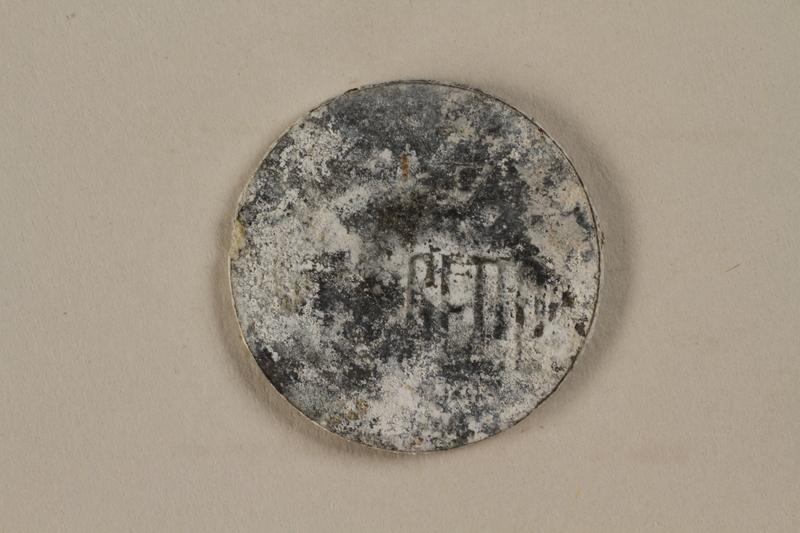 1993.50.2 front Łódź (Litzmannstadt) ghetto scrip, 5 mark coin