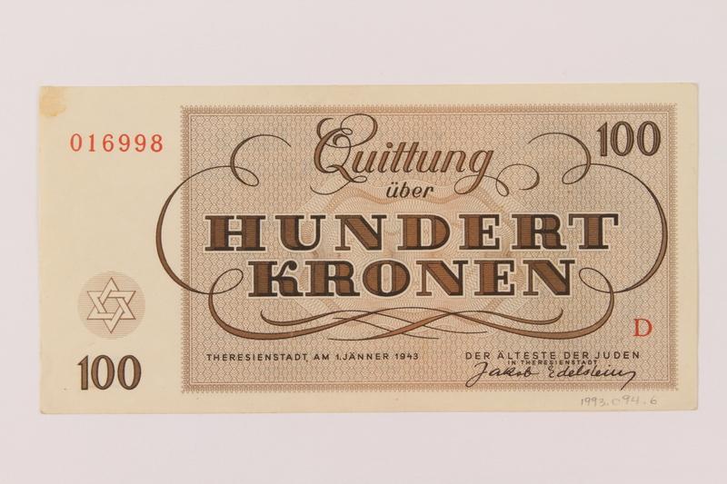 1993.94.6 back Theresienstadt ghetto-labor camp scrip, 100 kronen note
