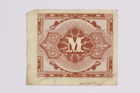 2014.480.111 back German one mark scrip  Click to enlarge