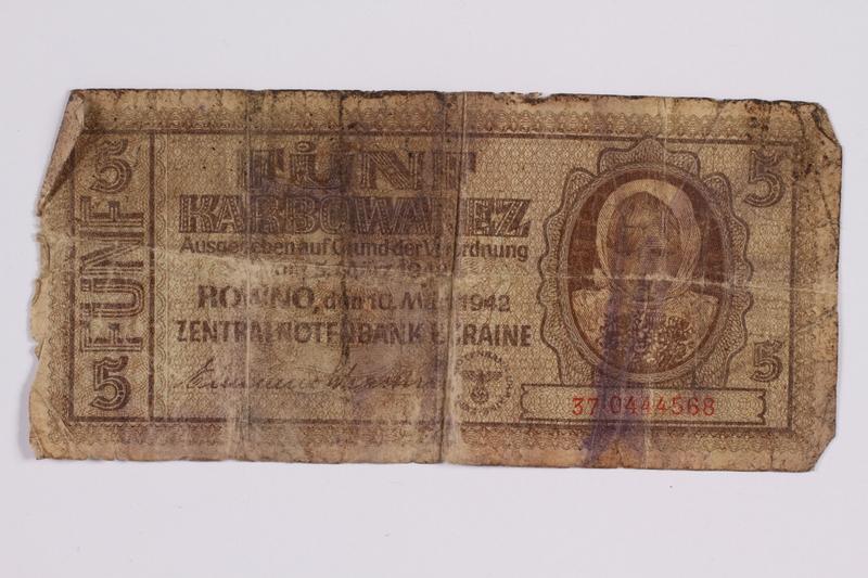 2014.480.98 front Ukrainian Five Karbowanez scrip