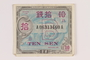 Allied Military Authority currency, 10 sen, B series, for use in Japan, acquired by a US soldier