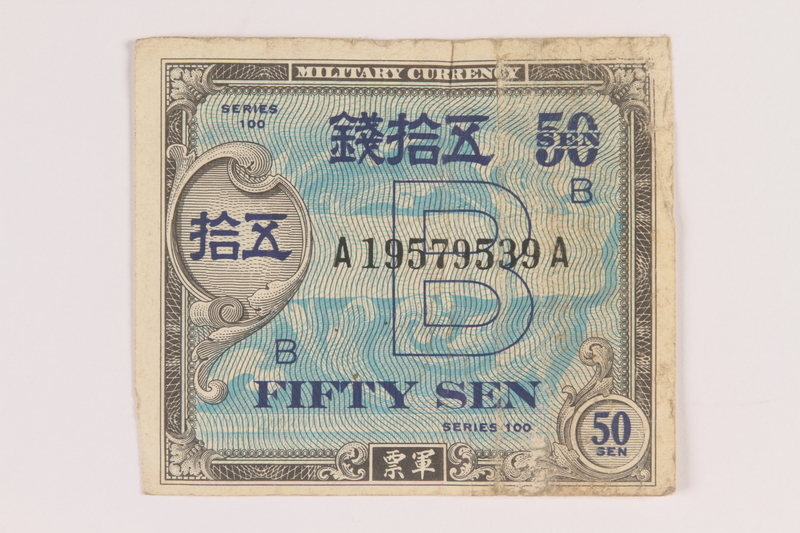 2013.442.15 front Allied Military Authority currency, 50 sen, B series, for use in Japan, acquired by a US soldier