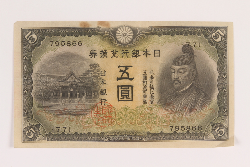 2013.442.36 front Imperial Japan, 5 yen note, issued in occupied China acquired by a US soldier