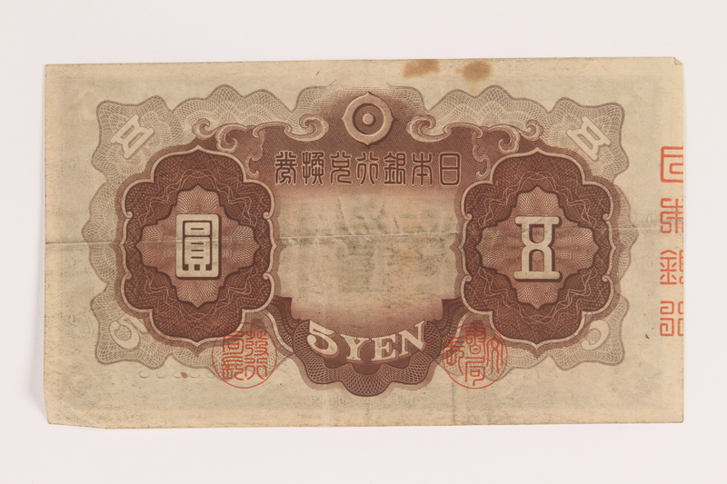 2013.442.36 back Imperial Japan, 5 yen note, issued in occupied China acquired by a US soldier
