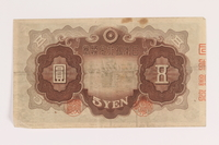 2013.442.36 back Imperial Japan, 5 yen note, issued in occupied China acquired by a US soldier  Click to enlarge