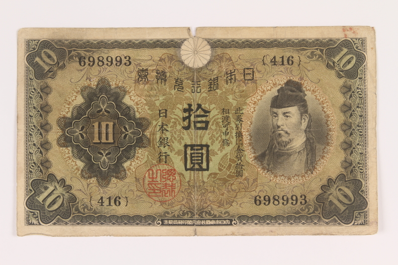2013.442.38 front Imperial Japan, 10 yen note, acquired by a US soldier
