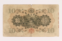 2013.442.38 back Imperial Japan, 10 yen note, acquired by a US soldier  Click to enlarge