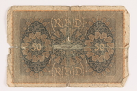 2013.455.4 back Imperial Germany, 50 mark note, series 1, from the album of a Waffen-SS officer acquired by an American soldier  Click to enlarge
