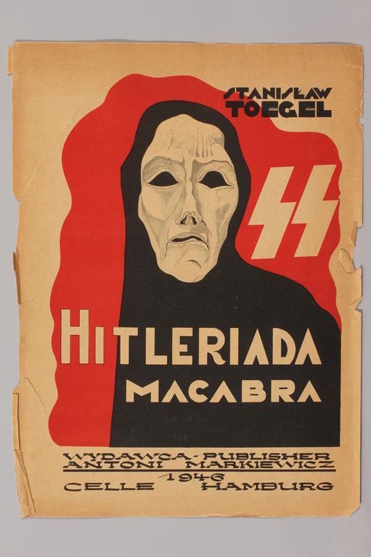 1989.126.1 front Folio cover
