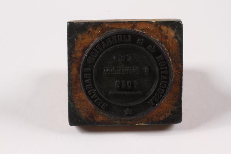2009.410.5 bottom Rubber stamp