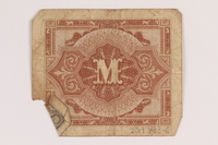2013.483.6 back Allied Military Authority currency, 1 mark, for use in Germany owned by an American soldier  Click to enlarge