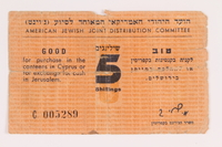 2014.201.4 front American Joint Distribution Committee, 5 shillings scrip  Click to enlarge