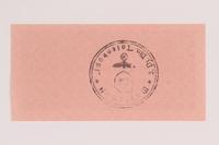 2014.201.6 back German Army, 5 Reichspfennig note  Click to enlarge