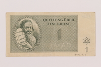 1994.7.1 front Theresienstadt ghetto-labor camp scrip, 1 krone note  Click to enlarge