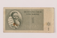 1994.80.1 front Theresienstadt ghetto-labor camp scrip, 1 krone note  Click to enlarge