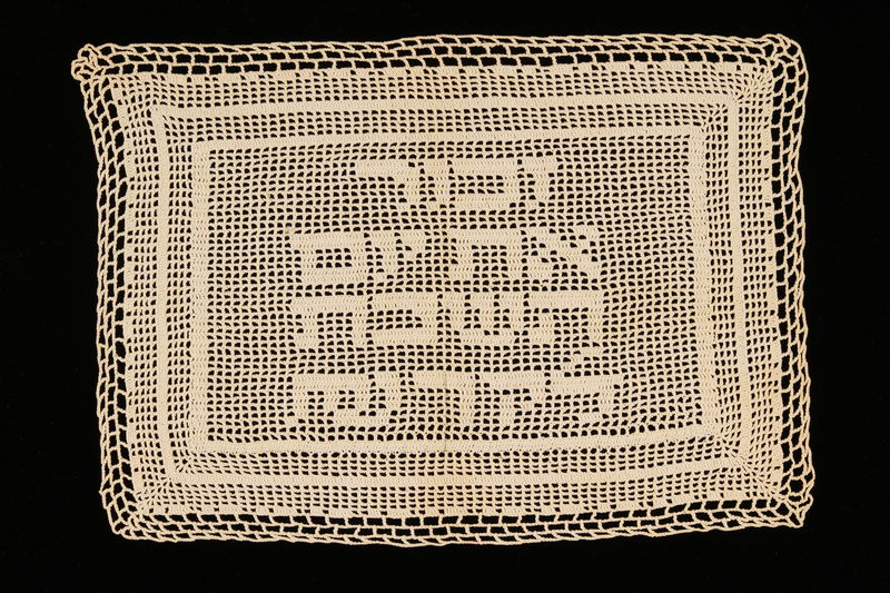 1989.154.1 front Hallah cover of embroidered netting