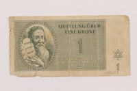 1995.10.1 front Theresienstadt ghetto-labor camp scrip, 1 krone note  Click to enlarge