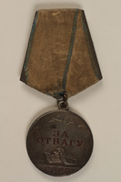 1995.104.1 front Medal of Heroism awarded to Russian Jewish woman in the Partisan Brigade  Click to enlarge