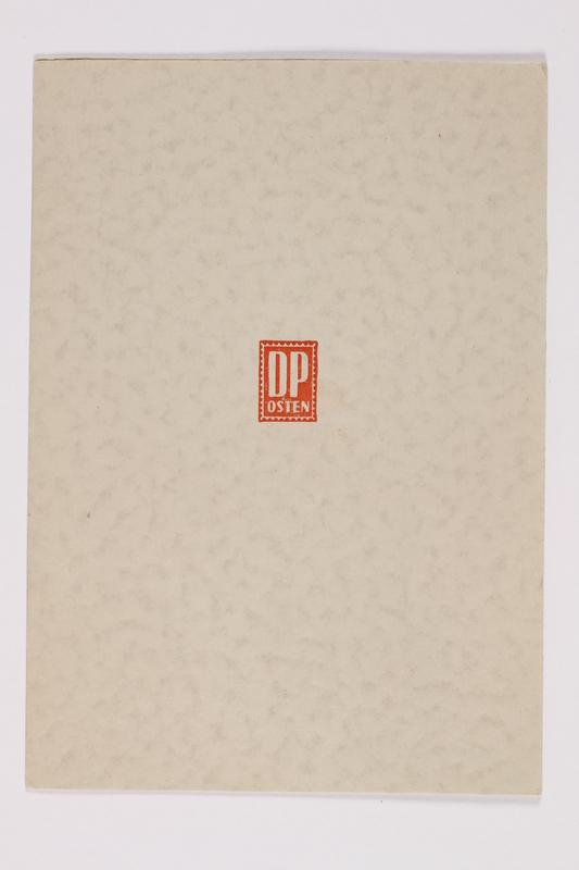 1995.117.1 back Postage stamp