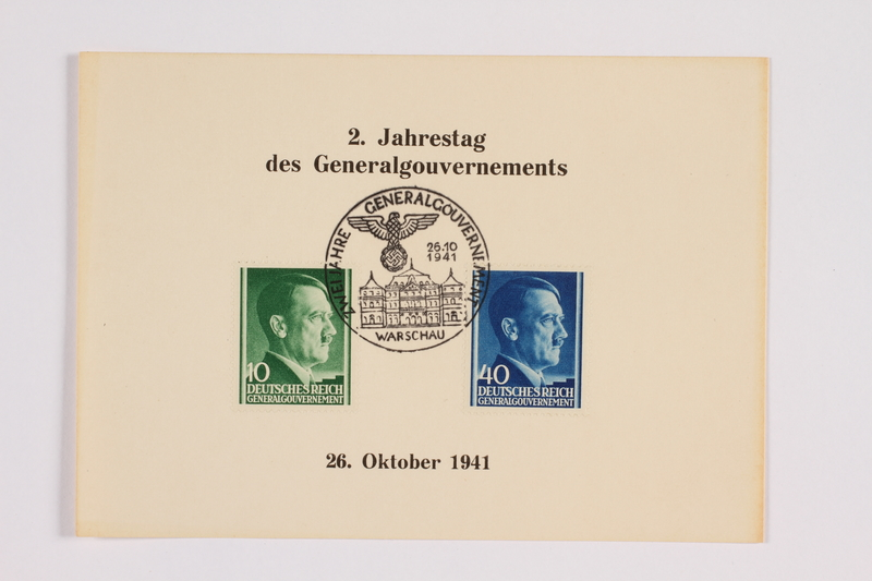 1995.117.5 b front Postage stamp