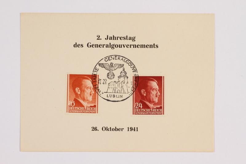 1995.117.5 d front Postage stamp