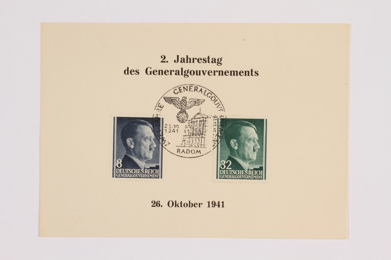 1995.117.5 e front Postage stamp