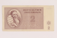2014.281.14 front Theresienstadt ghetto-labor camp scrip, 5 kronen note, acquired by an inmate  Click to enlarge