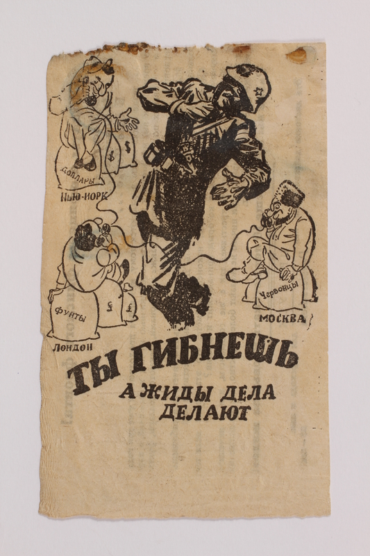 2014.491.1 front Antisemitic propaganda leaflet dropped by German aircraft during the battle of Leningrad
