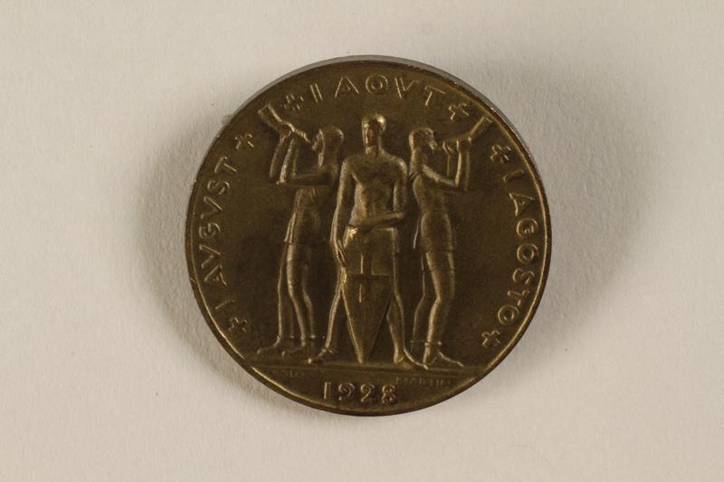 1994.124.21 front SS badge for Social Member [Foerdernde Mitglieder]