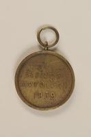 1995.124.23 back German civilian war service medallion  Click to enlarge