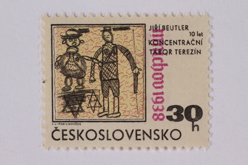 1995.128.109 front Postage stamp