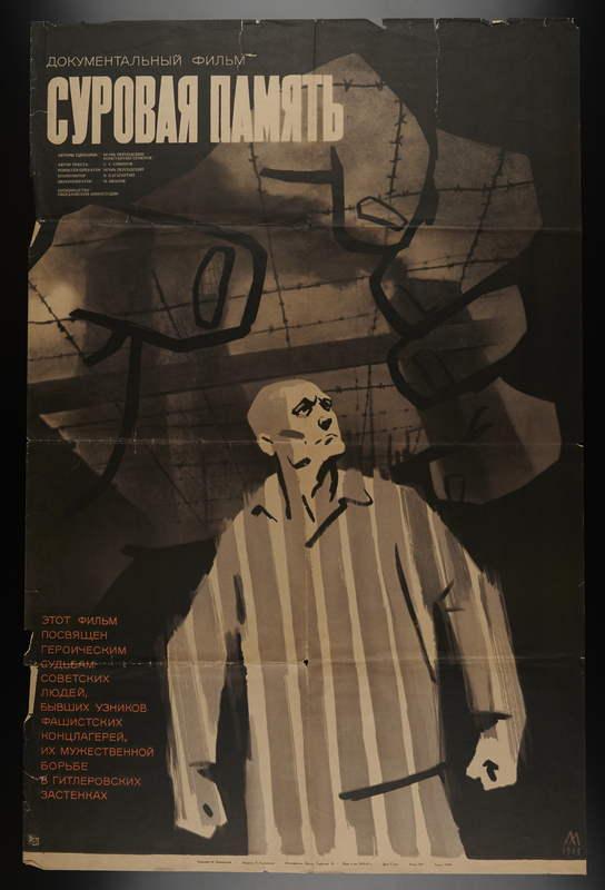 1995.128.169 front Poster