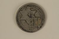 1995.128.172 front Łódź (Litzmannstadt) ghetto scrip, 10 mark coin  Click to enlarge