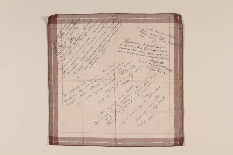1995.128.267 front Handkerchief