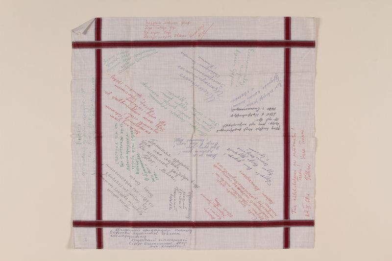 1995.128.268 front Handkerchief