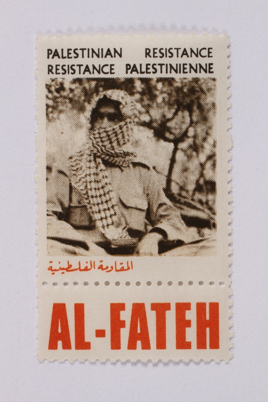 1995.128.70 front Postage stamp