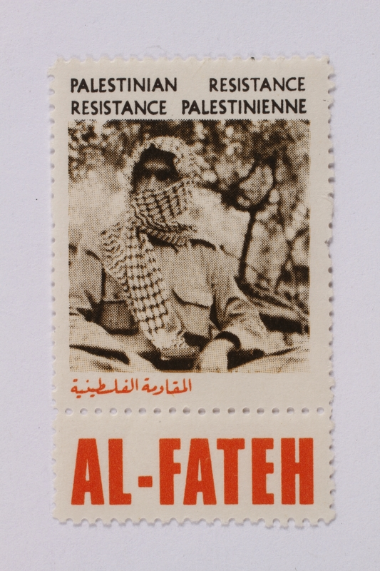 1995.128.71 front Postage stamp