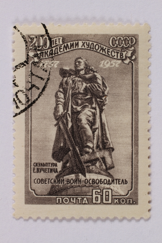 1995.128.73 front Postage stamp