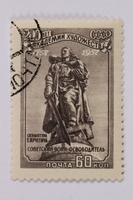 1995.128.73 front Postage stamp  Click to enlarge
