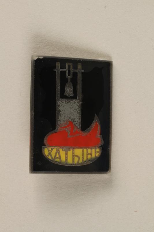 1995.128.9.3 front Pin