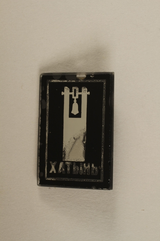 1995.128.9.4 front Pin