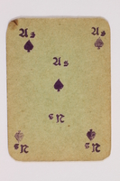 2013.379.10 e front Two decks of skat cards used by a concentration camp inmate saved by Schindler's list  Click to enlarge