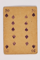2013.379.10 l front Two decks of skat cards used by a concentration camp inmate saved by Schindler's list  Click to enlarge