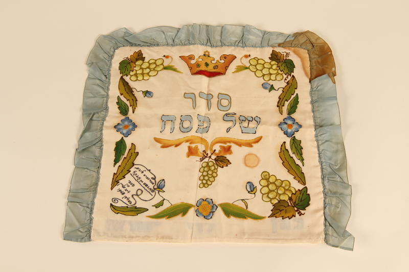 2012.443.2 front Silk matzah holder with a handpainted fruit and floral design for Passover created by a Jewish Polish refugee in Bergen-Belsen DP camp