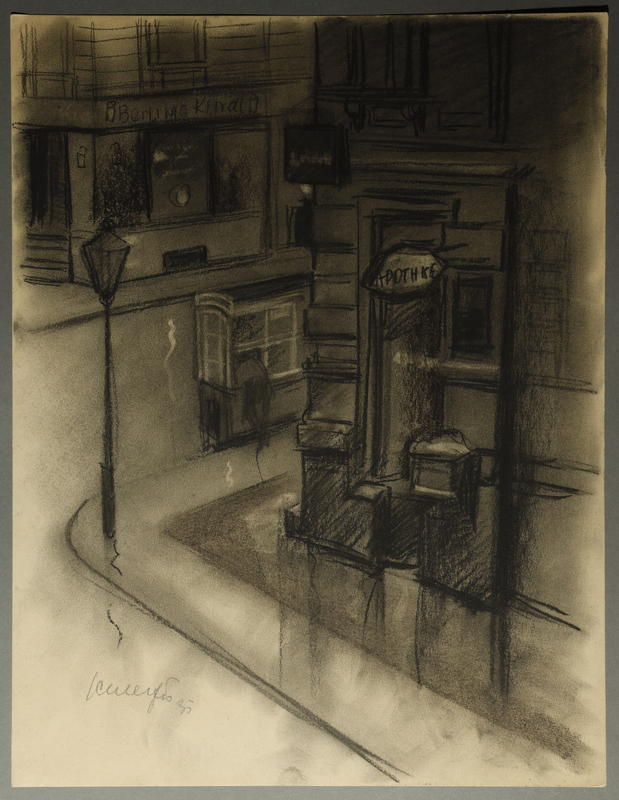 1995.133.72 front Drawing by William Sharp of a street corner