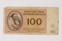 Theresienstadt ghetto-labor camp scrip, 100 kronen note, saved by a former German Jewish inmate