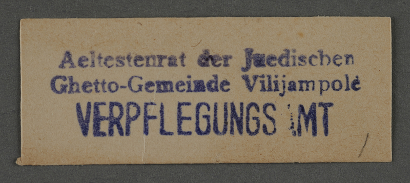 1995.89.1006 front Ink stamp impression from an administrative department of the Kovno ghetto